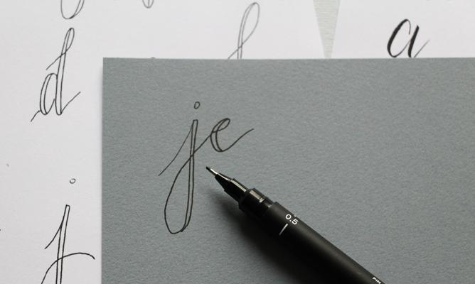 Créer une fausse calligraphie - Etape 2 - Calligraphique
