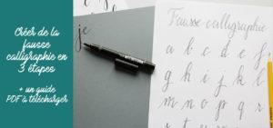 créer de la fausse calligraphie - calligraphique