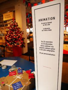 animation Galerie Lafayette - Calligraphique
